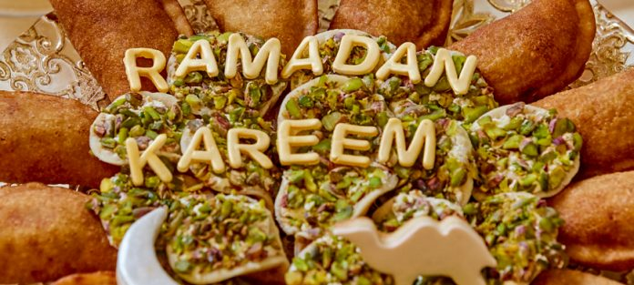 رمضان كريم من تافولا