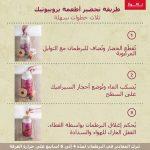 طريقة تحضير أطعمة بروبيوتيك – ملفوف أحمر