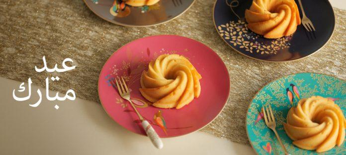 اساسيات حلويات وهدايا العيد من تافولا